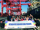 Hutchison Ports Busan welcomes its dock school students for a port visit to the terminal.