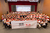 HK Electric volunteers team celebrates its 11th anniversary.